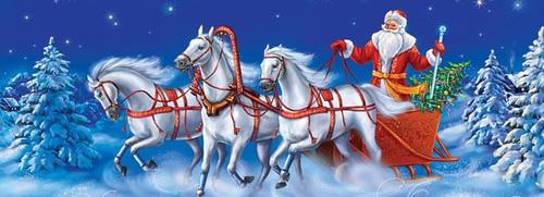 Дед Мороз к нам мчится!