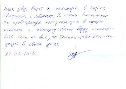 Хабибуллин Айрат, ИП Хабибуллин, мебельное производство, г. Волжск